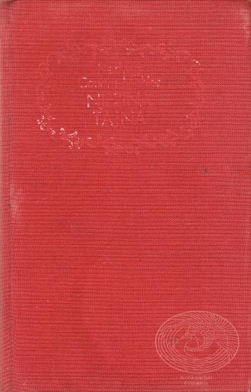 Slikovni rezultat za knjiga tajna