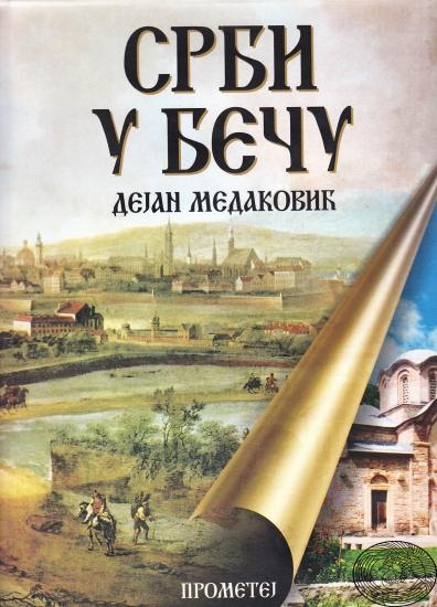 Dejan Medaković Slike11051