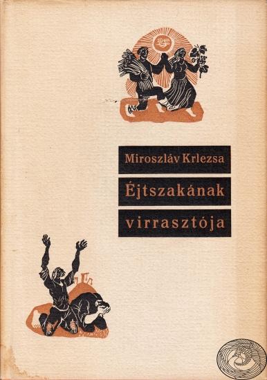 Ejtszakanak Virrasztoja Petrica Kerempuh Balladai Miroslav